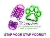 2Coaches in Venlo